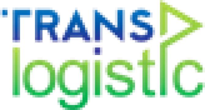 Aplicatie gestiune stocuri - urmarire transport prin GPS