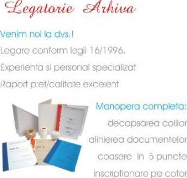 Legatorie arhiva/ dosare arhiva