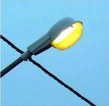 Corp iluminat stradal