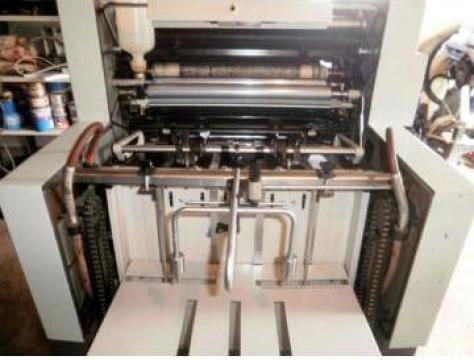 Masina de tiparit Offset