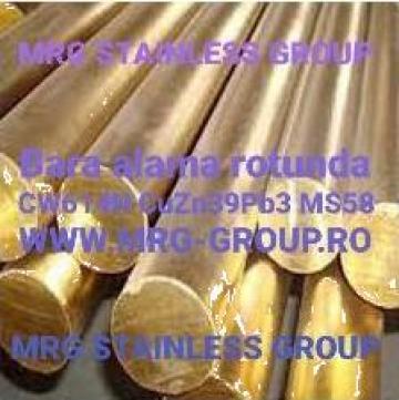 Bara rotund alama Brass bars 60x3000mm CuZn39pb3 CW614N MS58