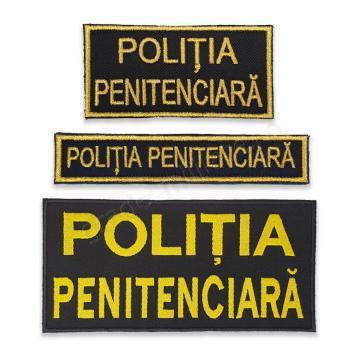 Ecuson Politia Penitenciara de la Hyperion Trade