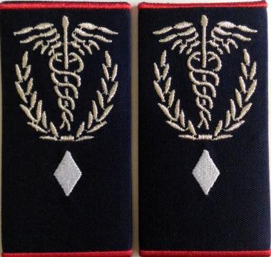 Grade Medic Sef Serviciu Gradul I ambulanta de la Hyperion Trade