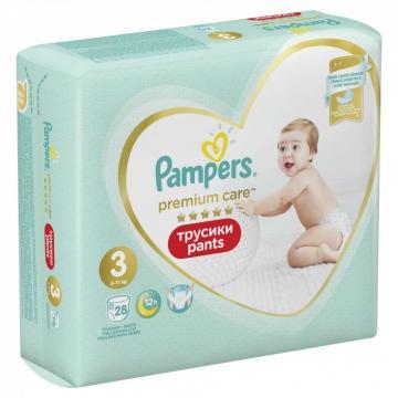 Scutece chilotel Pampers Care 6-11kg Midi 3 (28buc) de la Pepita.ro