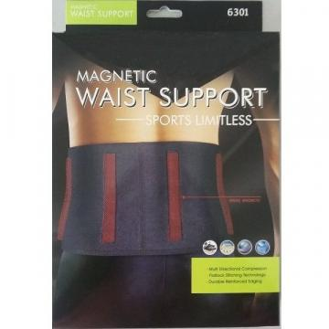 Suport pentru spate magnetic Waist Support 6301 de la Startreduceri Exclusive Online Srl - Magazin Online - Cadour