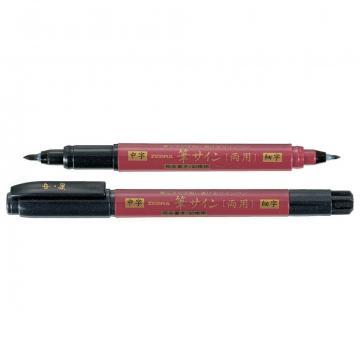 Pensula cu varf dublu Zebra WFT52