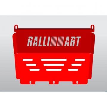Scut metalic de protectie motor pentru Mitsubishi Triton de la Trolii-auto.ro