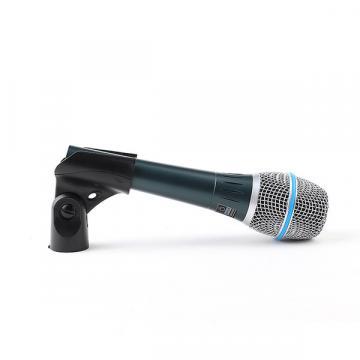 Microfon cu fir supercardioid Shure Beta 87A de la Www.oferteshop.ro - Cadouri Online