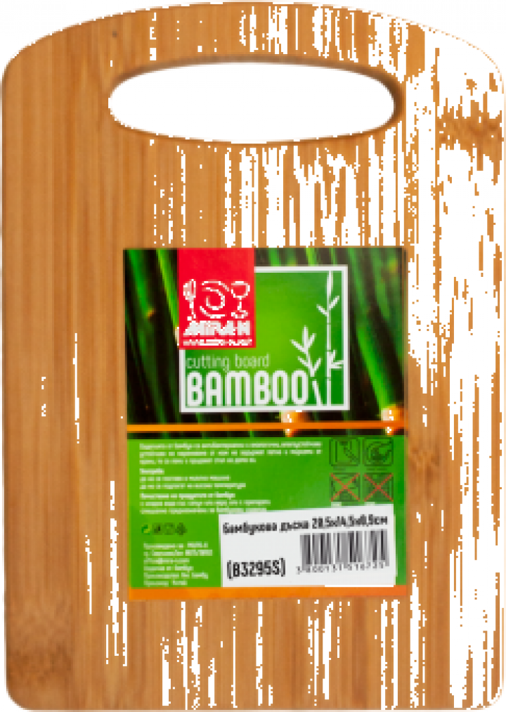 Tocator bucatarie bambus Raki 20,5x14,5x0,9cm