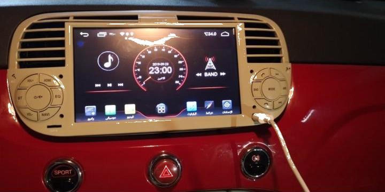 Sistem navigatie Fiat 500 2007-2014 cu Android 10