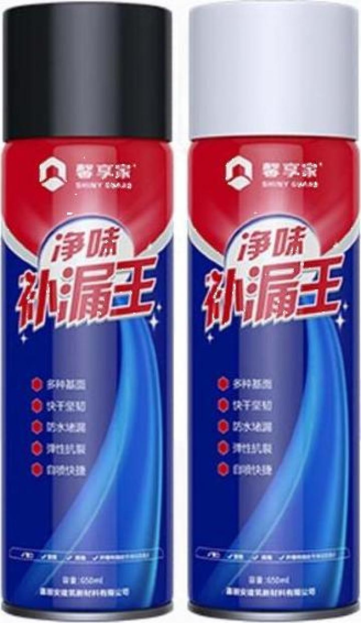 Spray adeziv hidroizolant, intarire rapida, negru/alb